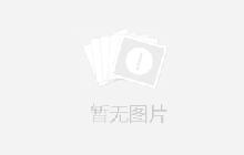 南京戎光软件科技团队研发新项目——VRBIM