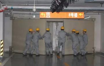 【米乐m6登陆知识】来了解下米乐m6登陆工程的平战转换